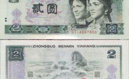 收购第四套旧版人民币如何投资