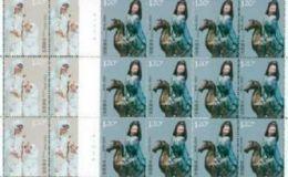 2007-3 石灣陶瓷大版票唯美又有意義