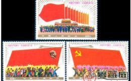 2012-26 中国共产党第十八次全国代表大会适合激情小说