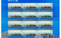 2013-2海洋石油大版�]票展示了中��的海洋石油�I