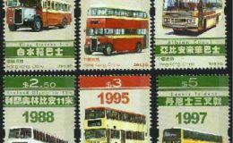 HK1000 香港巴士邮票怎么样