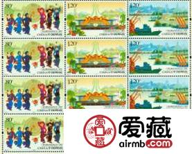 2008-26 广西自治区成立50周年大版票