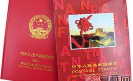 1985年南方邮票年册有什么激情小说价值