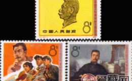 J11 紀念中國文化革命的主將魯迅郵票