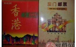 1999年香港年册图片及价格