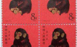 T46 生肖猴四方连邮票