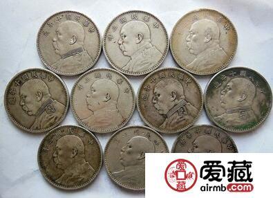 袁世凯银元价格值多少钱 是否值得收藏