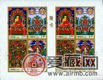 2014-10 唐卡大版票有什么收藏价值