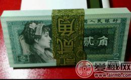 第四套人民币整刀价格表及收藏意义