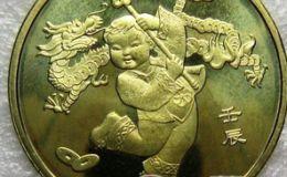 龙年生肖纪念币投资收藏
