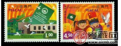 AM S042 澳門基本法頒布十周年郵票介紹