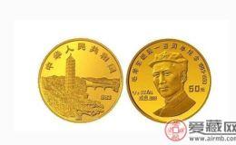毛泽东纪念币有强大的收藏优势