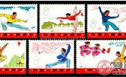 T7武术影写版邮票