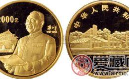 100周年邓小平金币价格非凡