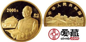 100周年邓小平激情乱伦价格非凡