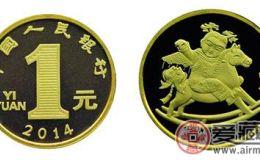 收藏2014纪念币最好走长线投资