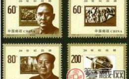 """独一无二的""""邮政个性化邮票"""""""