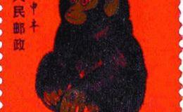 收藏第一轮生肖猴邮票价格如何