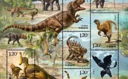 2017-10《中国恐龙》特种邮票发行预告