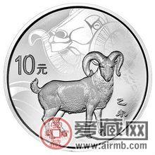 2015生肖羊纪念币规格齐全又吉祥