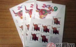 2009-1《已丑年》牛年生肖小版票收藏