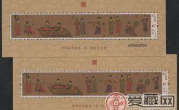 2015-5 挥扇仕女图丝绸小型张为什么受欢迎