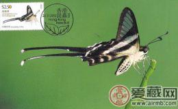 HK S204 香港昆蟲(小全張)值得收藏嗎
