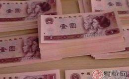 801元人民币价格表告诉你它是否值得收藏