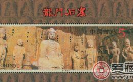 1993-13 龙门石窟整盒小型张前景