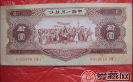 1956年五元人民币值激情乱伦