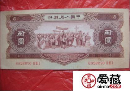 1956年五元人民币值多少钱