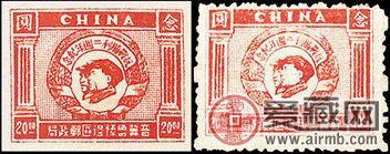 纪念邮票杂谈