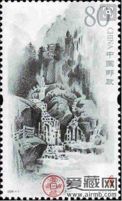 收藏2006-7青城山大版票邮票详情须知