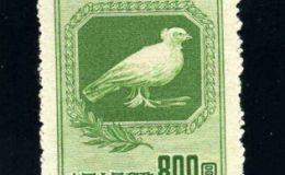 紀5保衛世界和平郵票收藏市場分析