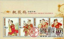 收藏2004-2M 桃花坞木版年画(小全张)