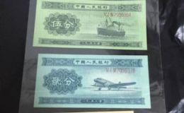 1分2分5分长号纸币价格是多少