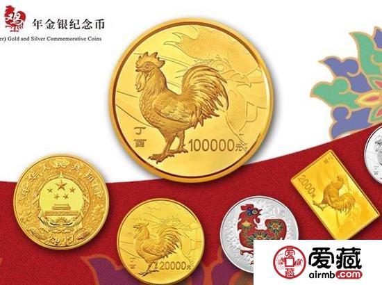 中国贵金属纪念币 反假知识