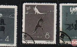 特22 中国古生物邮票收藏价值评估