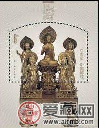 2013-14 金铜佛造像小版张涨价