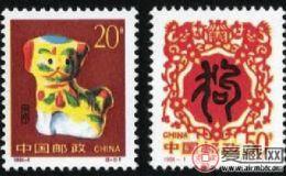 1994年狗版邮票市场价格
