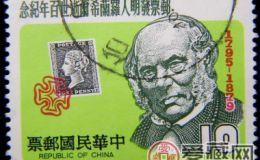知名度高的外國郵票有哪些?