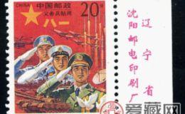 军用邮票是否值得我们收藏