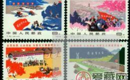 T22 普及大寨县邮票收藏价值
