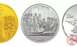 建军90周年纪念币图片及介绍