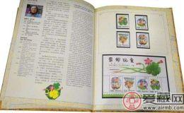 1992年台湾年册邮票价格