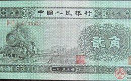 第二套人民币2角纸币价格分析