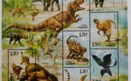 《中国恐龙》特种邮票图片及介绍