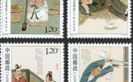 2010-9 成语典故(二) 大版票激情小说分析