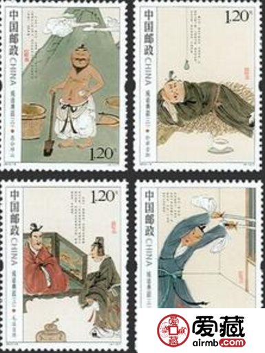 2010-9 成语典故(二) 大版票收藏分析