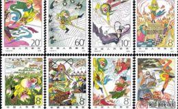 T43 中国古典小说-西游记邮票